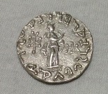 Rare Ancient Indo-Scythian Coin