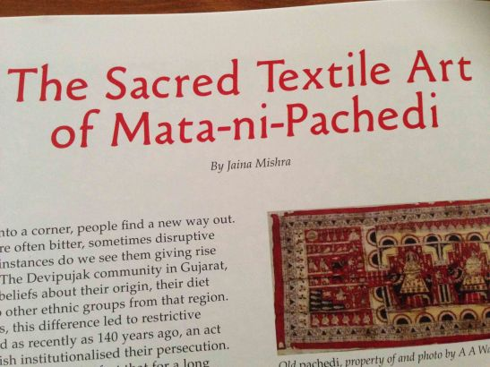 Article on Mata Ni Pachedi in PASSAGE FOM