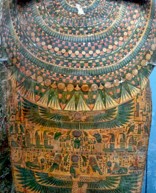 ART MOTIFS FROM ANCIENT EGYPT