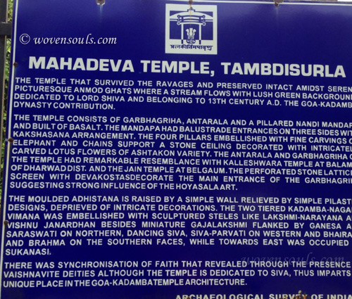 Tamdi-Surla-temple-Goa-06