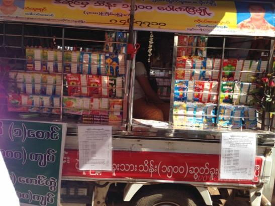 Bagu Burma IMG_5467-2