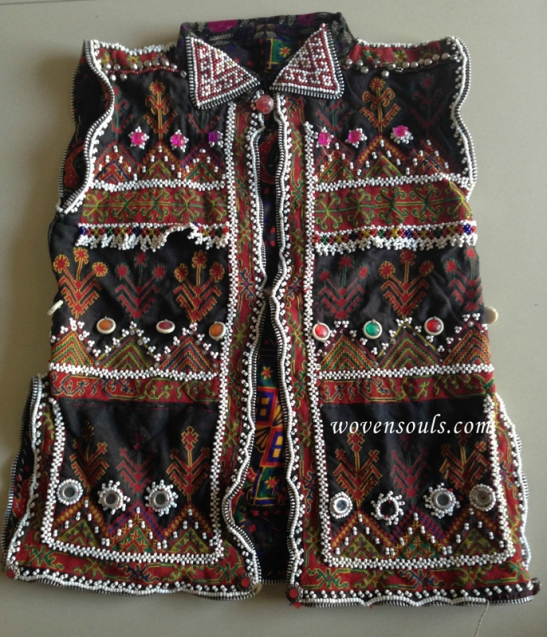 ANTIQUE KOHISTAN CHILD'S VEST