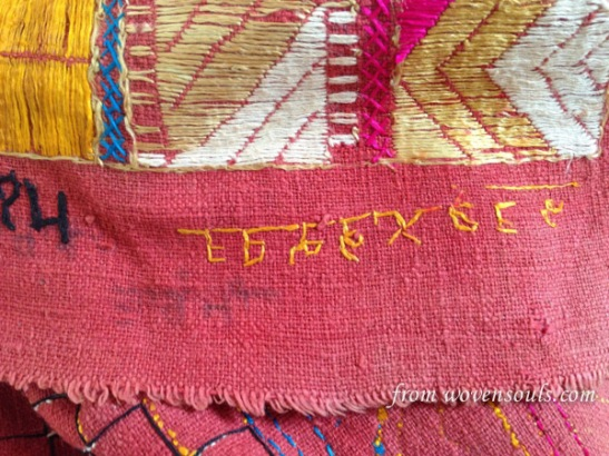 AFP-788 ANTIQUE PHULKARI WITH BLUE WITH INSCRIPTION DATED 1887 09