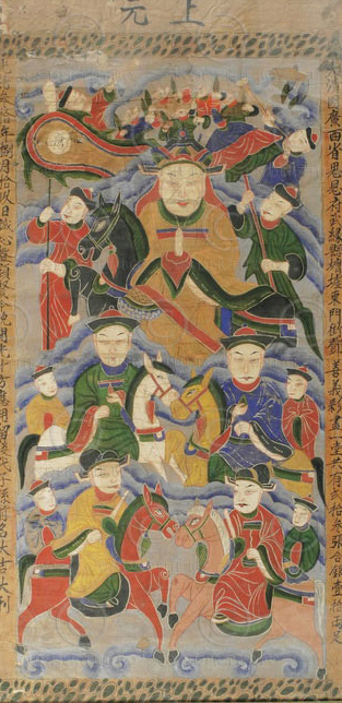 ANTIQUE YAO CEREMONIAL PAINTING