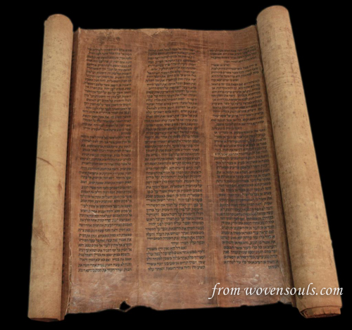 JEWSIH SCROLL TORAH MANUSCRIPT