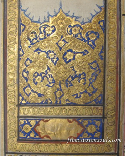 Antique Prayer Persian Manuscript of the Begum of Awadh, Kaisarbagh, acquired at the Capture of Lucknow, 1858
