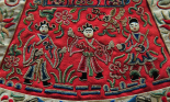 ANtique Chinese Embroidery Cap panel