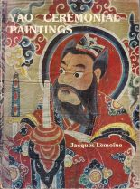 YAO CEREMONIAL PAINTING BOOK