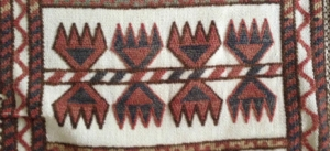 a ANTIQUE KARAKALPAK TURKOMAN TENT BAND PILE DECORATED FLAT WEAVE 16