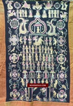 Yao Shaman's Robe