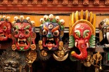 Folk Art - Masks of Nepal