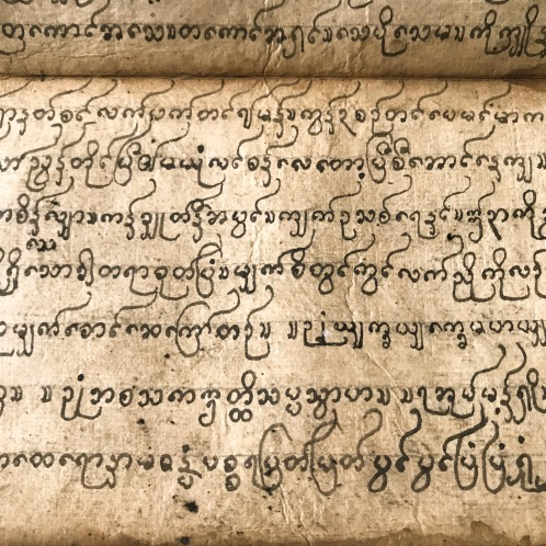 1126 ANTIQUE MYANMAR BURMA BUDDHIST MANUSCRIPT HANDWRITTEN WITH FIGURES 112