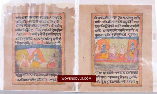 Antique Sikh Manuscript Indian Miniature Painting Gurmukhi